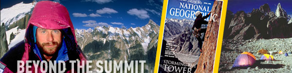 Beyond the Summit, a website featuring the presentations of Todd Skinner